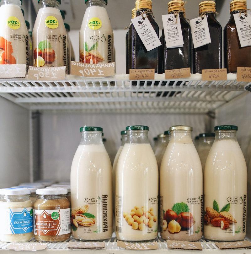Best Soy Milk For Lattes